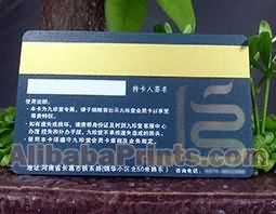 gold magstripe card