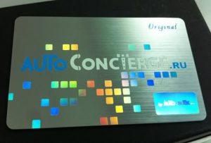 brushed pvc hologram cards