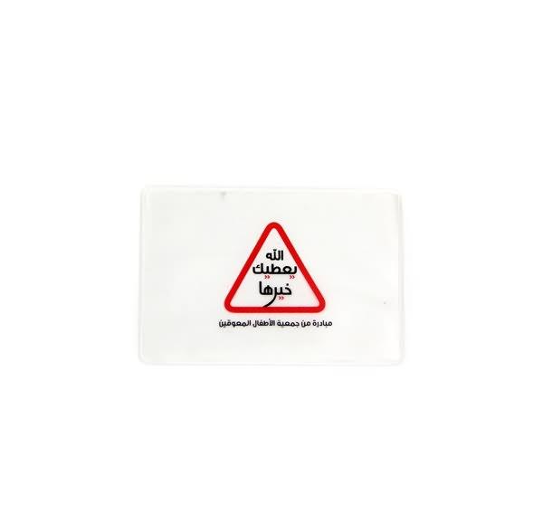 Spot printed badge holder2