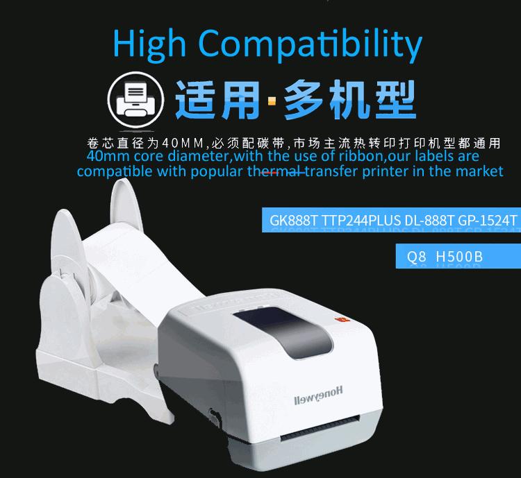 compatibility3