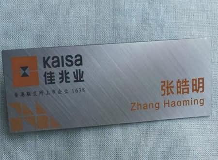 metal name tag14
