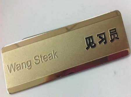 metal name tag8
