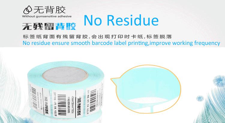 no residue2