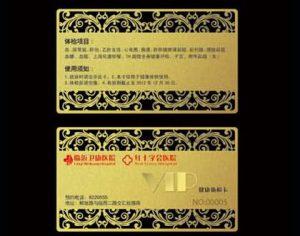 brass metal card
