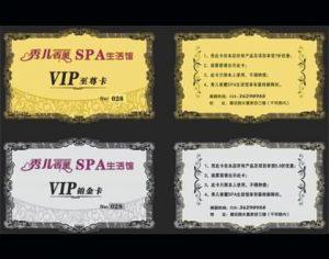 brass metal card1