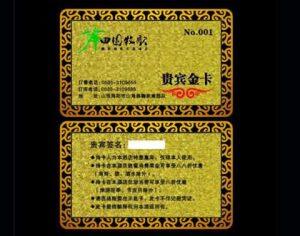 brass metal cards