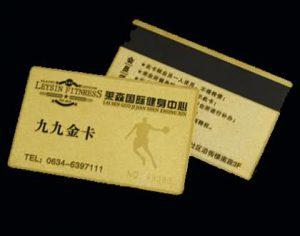 metal card brass