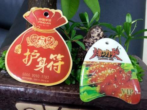 plastic epoxy tag card