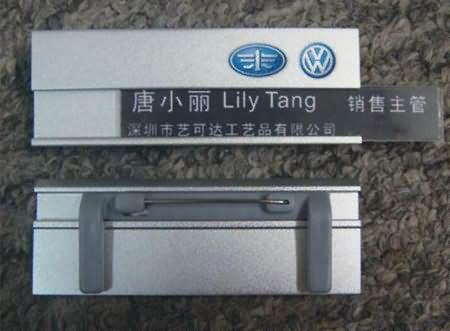 metal reusable name tag