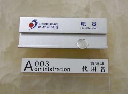 reusable name tag