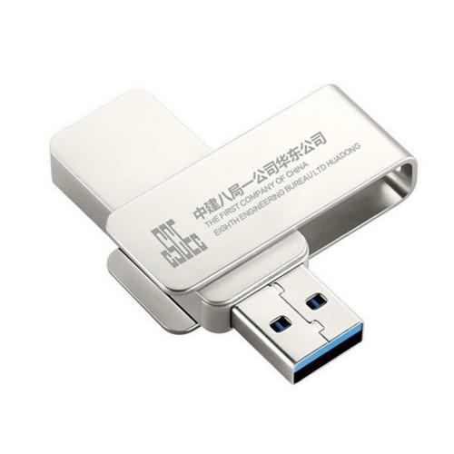 3.0 USB10